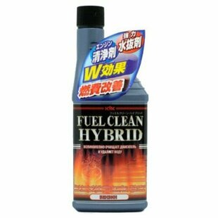 KYK 63-018 Fuel Clean Hybrid